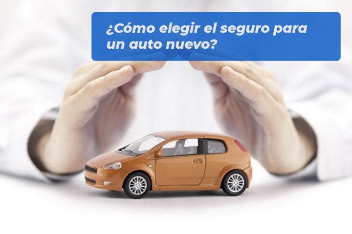 Cómo elegir el seguro para un auto nuevo